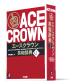 『エースクラウン英和辞典 第2版』