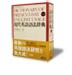『現代英語語法辞典 小型版』