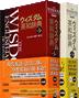 『ウィズダム英和辞典 第3版』