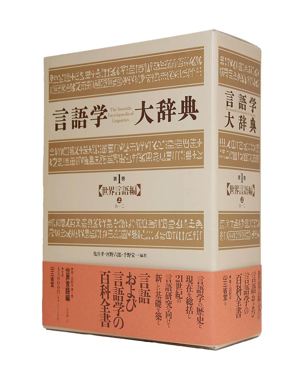 ウィズダム 英和 辞典 4 版