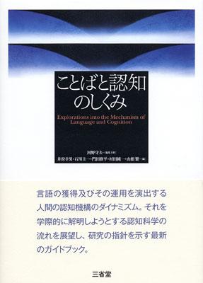 【心理学の本のおすすめ】大学で心理学を ...