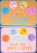 みやげ物店(上:表側/下:店内側)【写真3】