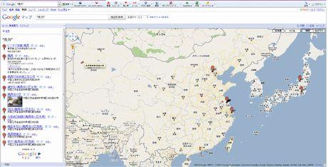 図 Googleマップによる日中の「亮月」