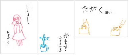 三省堂 辞書ウェブ編集部による ことばの壺第30回  大橋敦夫さん:「方言絵はがきの今」