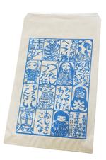 信州弁をあしらった屋代西沢書店の紙袋