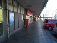 平成19年の東岡崎駅前