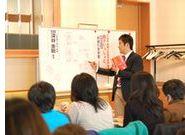 2009年2月28日 三省堂書店成城店イベントの様子