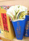 『三省堂 例解小学漢字辞典』第三版もこんなに付箋でいっぱいに