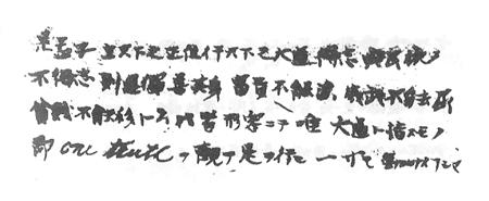 96_1_l.jpg