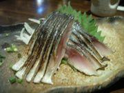 あぶり〆鯖¥650