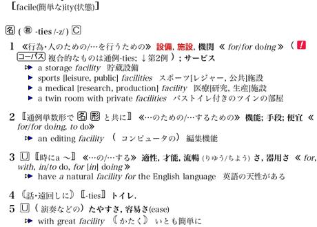 複数 形 バス 【名詞の複数形】sの付け方ルールを解説!どんなときにはつけなくてよい? 中学英語の文法まとめサイト!