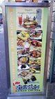 「海南鶏飯」の看板