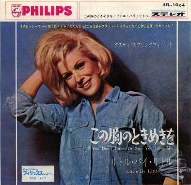 106dustyspringfield.jpg