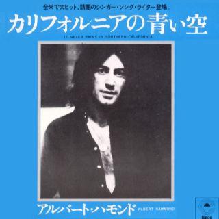 「カリフォルニアの青い空」日本盤シングル