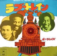オージェイズ「Love Train」日本盤シングル
