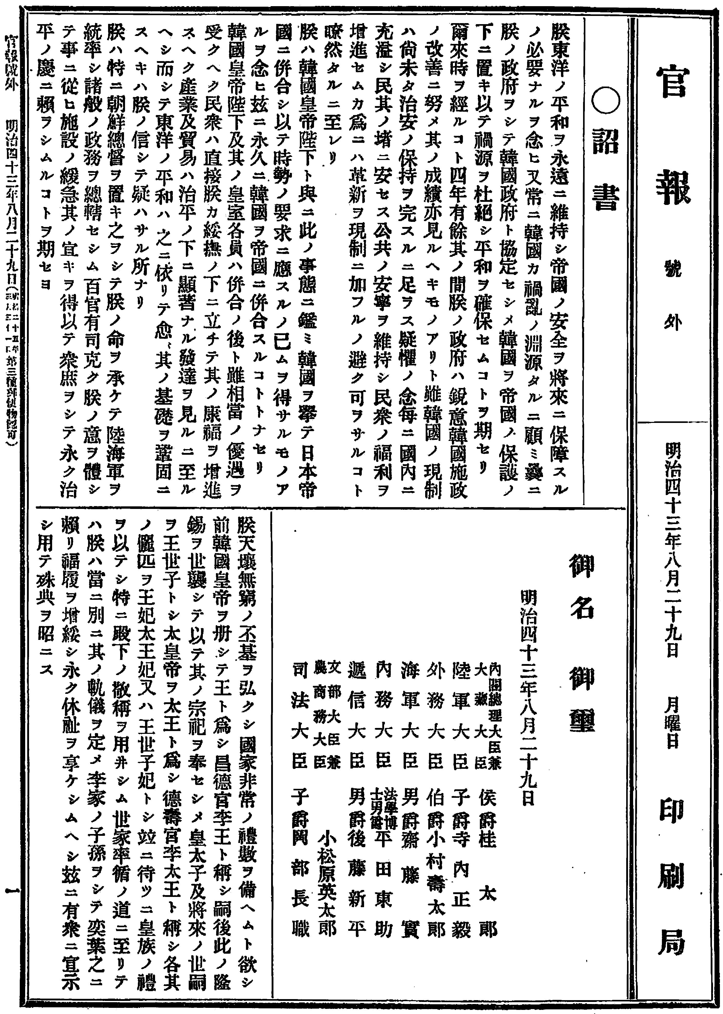 Sanseido Word-Wise Web [三省...