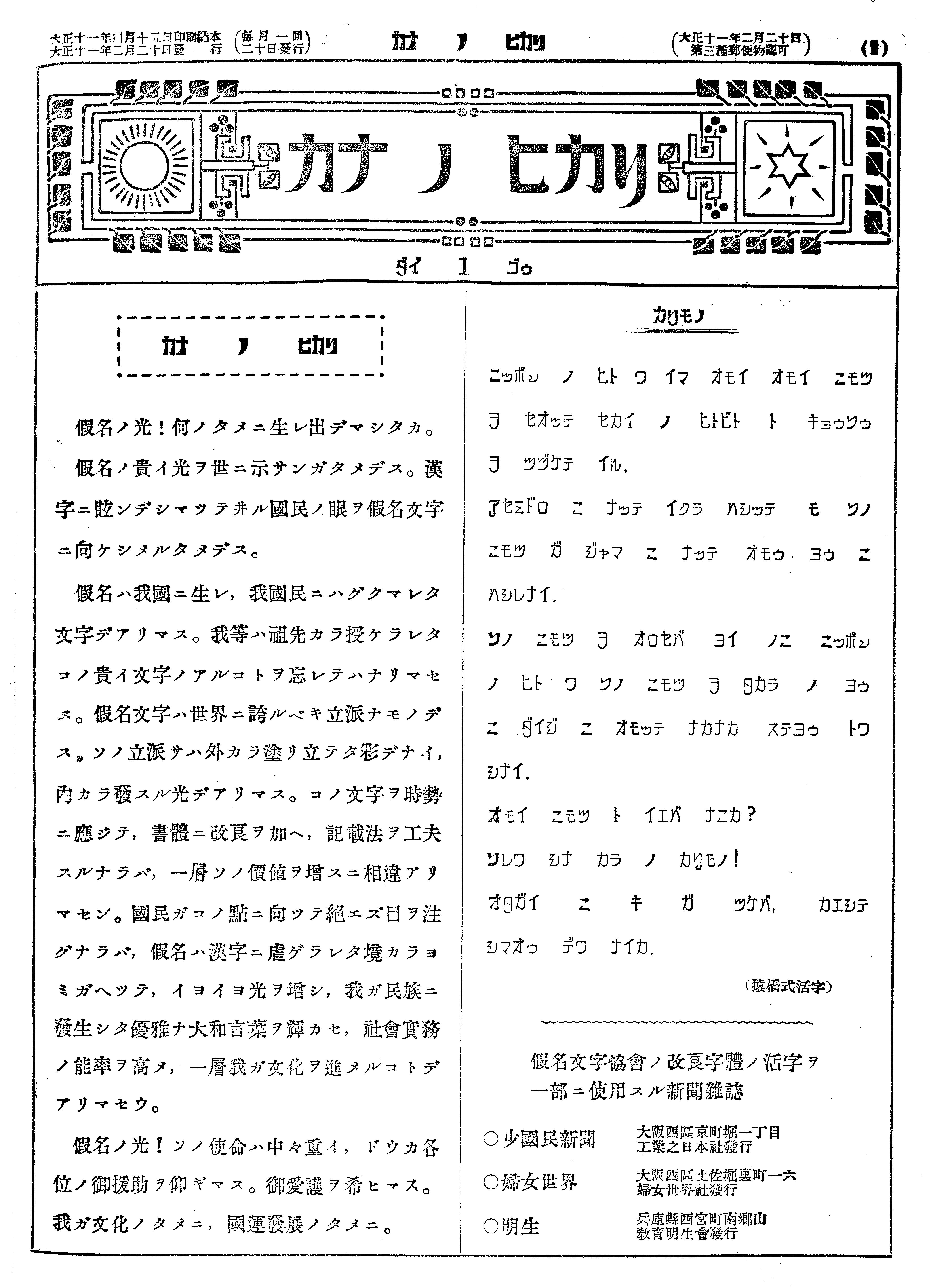 山下芳太郎(36) | タイプライタ...