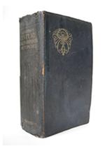 センチュリー英和辞典