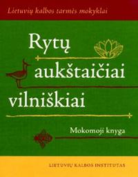 """【図2】リトアニアの方言解説書のうちヴィリニュス編""""East Highlanders Vilnius Citizens""""(2010)"""