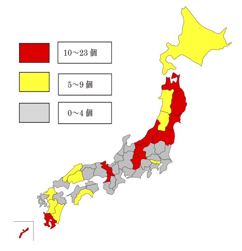 【図2】『魅せる方言』の県別言及回数