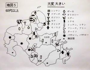 【地図】田中茶和子「大分方言における「シンケン」の広がり」(平成5年)から