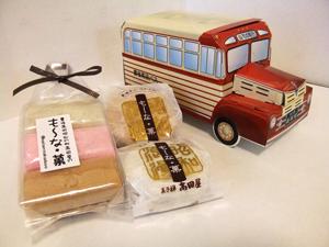 【写真】『も~な・菓』とボンネットバス型の紙製ケース