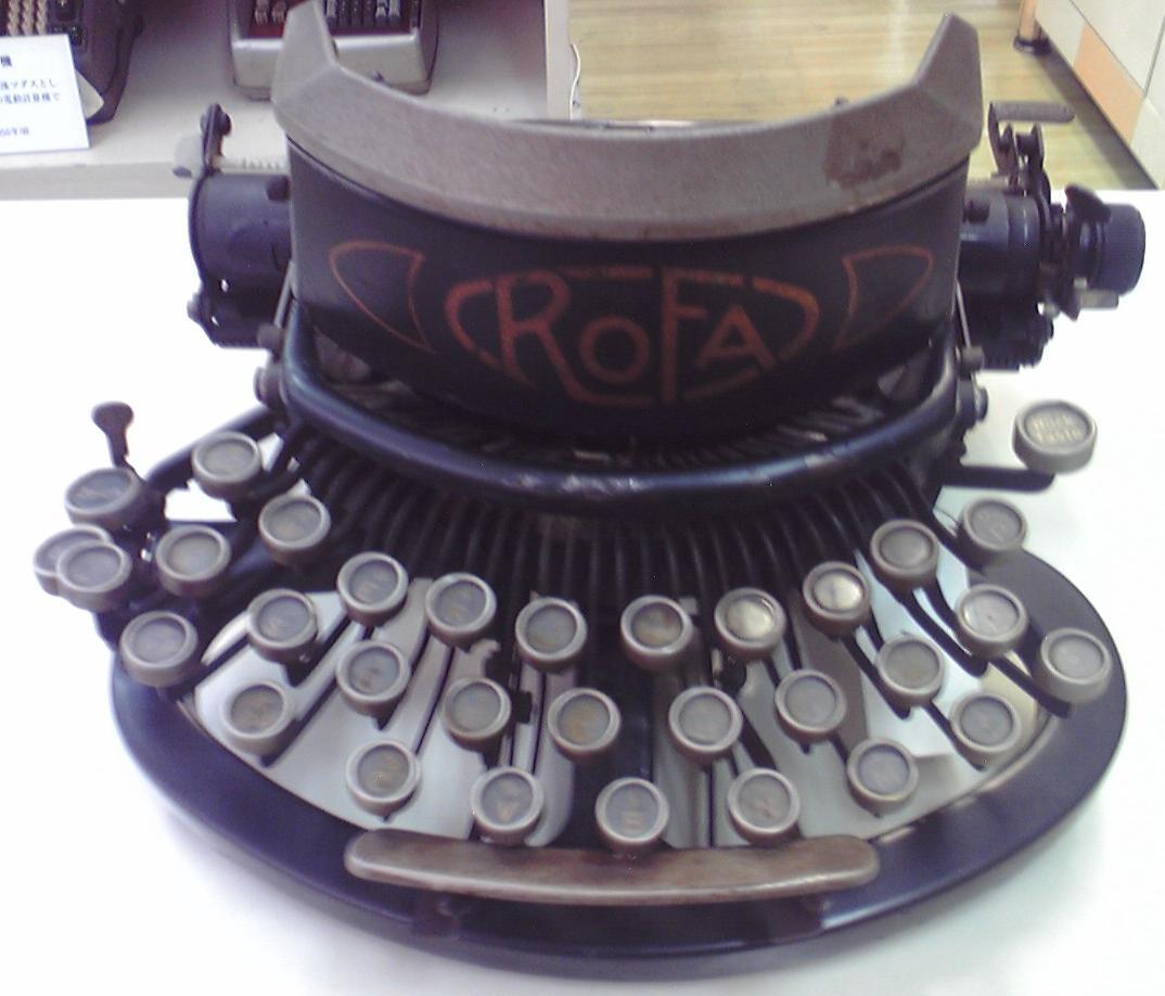 伊藤事務機の「Rofa」