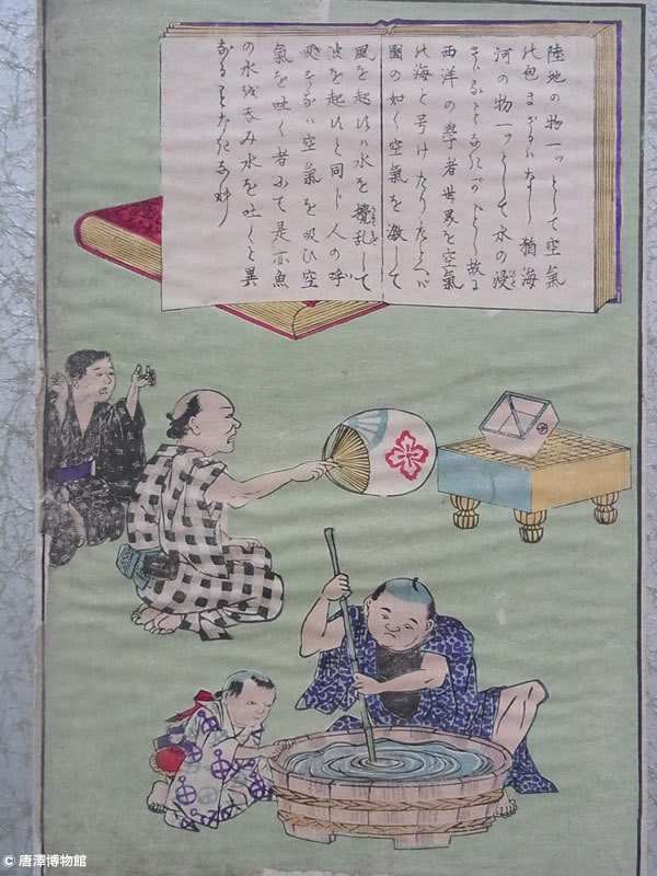 monogakataru-15_11.jpg